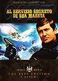 007 - Al servizio segreto di sua maesta' [2 DVDs] [IT Import]