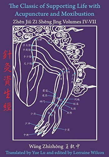 The Classic of Supporting Life with Acupuncture and Moxibustion Volumes IV - VII by Wang Zhizhong (2015-08-15)
