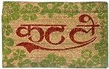 Happily Unmarried Kat Le Coir Doormat - Red best price on Amazon @ Rs. 550