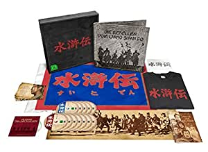 Die Rebellen vom Liang Shan Po - Deluxe Collector's Edition (Holzbox)(DVD und Blu-ray) [Limited Edition]