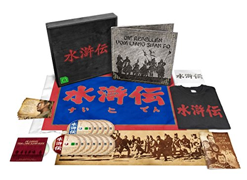 Die Rebellen vom Liang Shan Po - Deluxe Collector's Edition (Holzbox) (DVD und [Blu-ray])