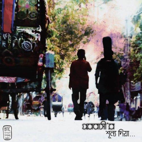Oporadhi Mp3 Song: Oporadhi De Porobashi Sur Amazon Music