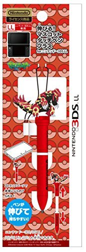 Pokemon 3DS XL GROUDON PRIMAL Y Extend Touch Pen Figure Mascot Stylus Nintendo BW XY by Jupiter (3ds Xy Nintendo Pokemon Xl)