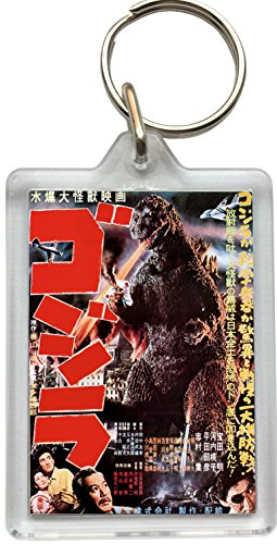 Godzilla Japanische 1954Poster Schlüssel - Poster-japanisch Godzilla