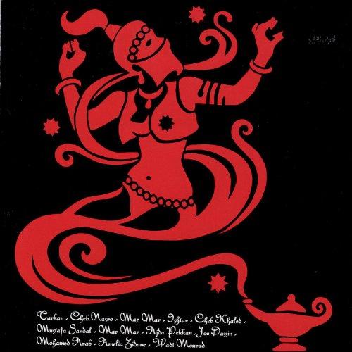 Arabian 2000 & 1 Nights - Vol.1