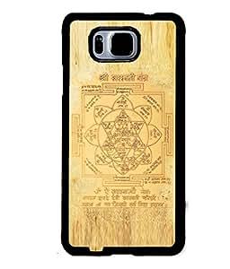 Fuson Premium Sri Saraswathi Yantra Metal Printed with Hard Plastic Back Case Cover for Samsung Galaxy Alpha