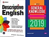 #7: Descriptive English - REVISED With General Knowledge 2019 Arihant