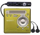 Sony MZ-R700/G tragbarer MiniDisc-Rekorder grün