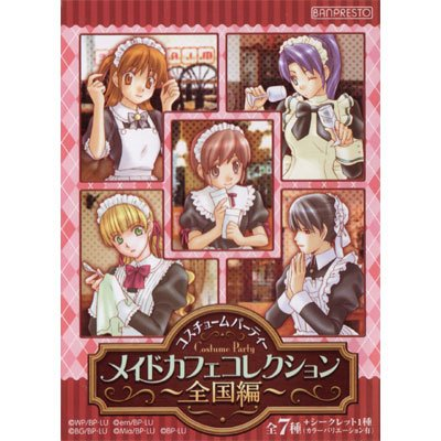 costume-party-maid-cafe-collection-nationwide-knitting-rare-filled-set-of-5