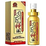 Zantec 10 ml Männer Japan Verzögerung Spray Männlich Anti Vorzeitige