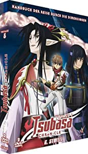 Tsubasa Chronicle - Staffel 2, Vol. 2 (2 DVDs)