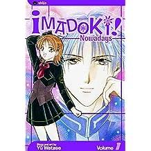 [Imadoki: v. 1] (By: Yuu Watase) [published: February, 2007]