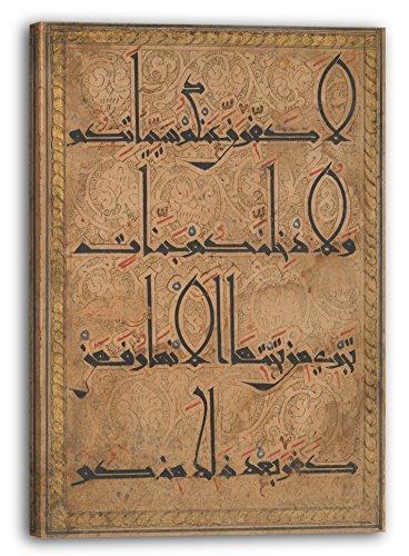 Printed Paintings Leinwand (60x80cm): Folio aus Einem Nicht illustrierten Manuskript - Folio aus