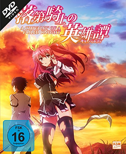 A Chivalry of Failed Knight [3 DVDs]