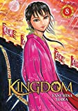 Kingdom - Tome 8