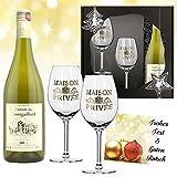 Luxusgeschenk Weisswein | Weihnachten in Frankreich Bordeaux| mit 2 Weingläsern mit Echt-Gold Logo | Weihnachtsgeschenk für Kenner im Christmas-Look | frankreich Weissweingeschenk