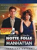 Locandina Notte folle a Manhattan(+DVD)