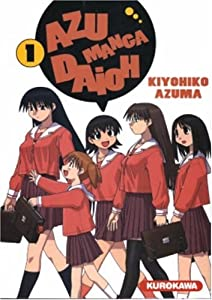 Azu Manga Daioh Edition simple Tome 1