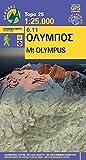 Olymp / Mt Olympus 1 : 25 000: Topografische Bergwanderkarte 6.11. Griechenland: Hiking Maps: 1: 25 000 (Topo 25)