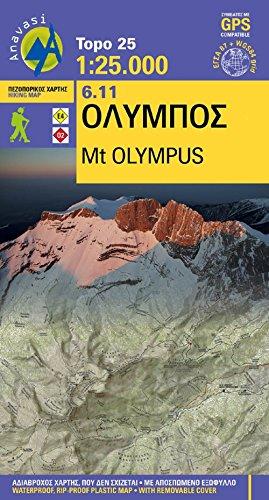 Preisvergleich Produktbild Olymp / Mt Olympus 1 : 25 000: Topografische Bergwanderkarte 6.11. Griechenland: Hiking Maps: 1: 25 000 (Topo 25)