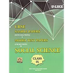 U-Like CBSE Social Science Sample Papers with Solutions for Class 9