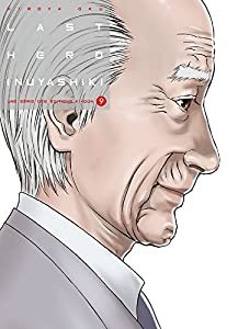 Last Hero Inuyashiki Edition simple Tome 9
