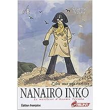 Nanairo Inko, Tome 4 :