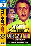 Agni-Pareeksha