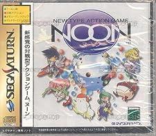 Noon - Saturn - JAP