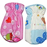 Baby Station Printed Feeding Bottle Covers 250 Ml (Pack Of 2) (MultiColor)