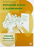 Bücher : Textbook A1 + MP3 (Russian Edition) by T L Esmantova (2009-01-01)