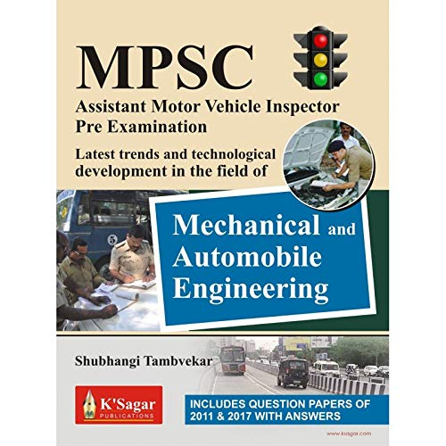 MPSC RTO Mechanical and Automobile Engineering ( Latest trends and technological development in the field of )