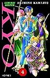 Samurai Deeper Kyo: Band 4