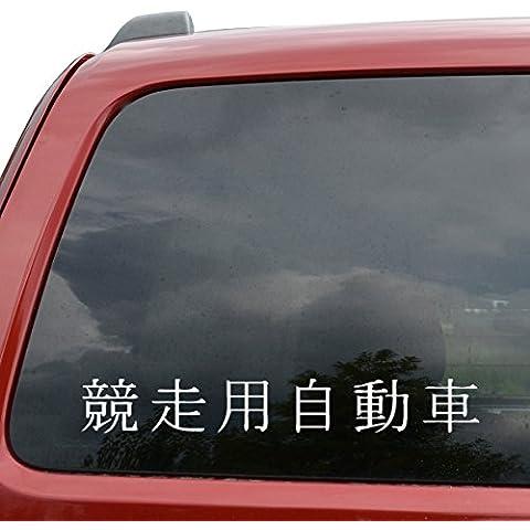 Bici da corsa da uomo a girocollo Kanji 3 file di caratteri giapponesi, per auto, computer portatili, Ipad, vinile, decalcomania