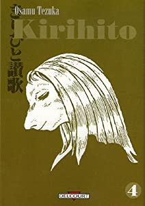 Kirihito Edition simple Tome 4