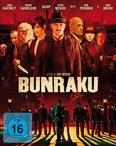 Bunraku [Blu-ray] [Limited Edition]