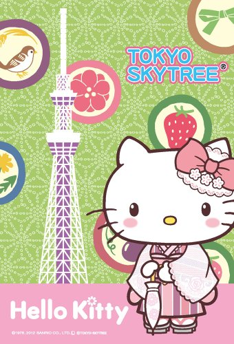 Hello Kitty | Puzzle | 108 Pcs Haikara Tokyo Skytree M108-126 ( Japanese Import ) by beverly by Beverly (Skytree Tokyo)