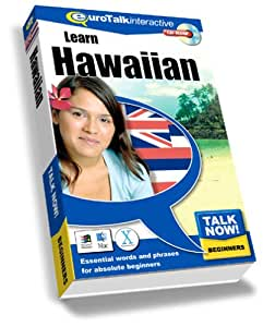 Talk Now Learn Hawaiian:Essential Words and Phrases for Absolute Beginners (PC/Mac)
