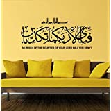 DecorVilla PVC Vinyl Islamic Wall Sticker and Decal (50x70 cm)