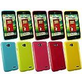 Emartbuy® LG L65 Glänzend Gel Hülle Schutzhülle Case Cover Packung 5 - Hot Rosa, Rot, blau, Gelb, Grün
