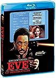 Eve of Destruction [Blu-ray] [1991] [US Import]
