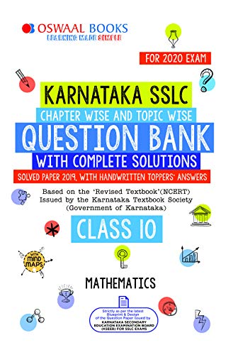 Oswaal Karnataka SSLC Question Bank Class 10 Mathematics Chapterwise & Topicwise (For March 2020 Exam)