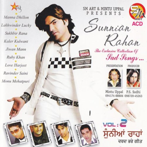 Dhokha By Monu Mehatpuri On Amazon Music