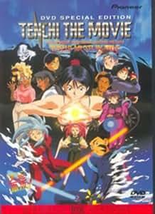 Tenchi - The Movie: Tenchi Muyo In Love [DVD]
