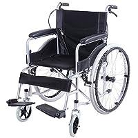 QXMEI Wheelchair-folding Solid Community