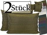 Doppelpack zum Sparpreis - Kissenhülle Akira – moderne Wohndekoration in angesagter Origami-Falt-Optik – hochwertiger Dekostoff mit dezentem Glanz - in 10 top-aktuellen Farben und 3 Größen erhältlich, 40 x 60 cm, sand-oliv