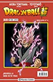 Dragon Ball Serie roja nº 225 (Manga Shonen)