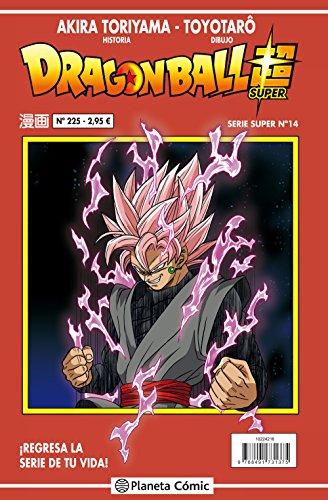 Dragon Ball Serie roja nº 225 par Akira Toriyama