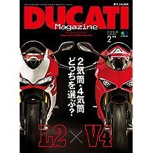 DUCATI Magazine(ドゥカティーマガジン) Vol.86 2018年2月号[雑誌] (Japanese Edition)