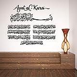 A901 | Meccastyle | Islamische Wandtattoos - Ayat-al Kursi- XL - 130cm x 115cm- 01. Schwarz